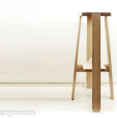 Choojai Bar Stool